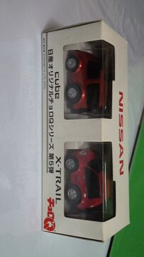 日産オリジナルチョロQシリーズ第五弾