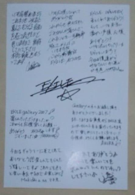 〓EXILE gallery 2007 EXILE Evolution★メッセージ&サイン付ポストカード < タレントグッズの