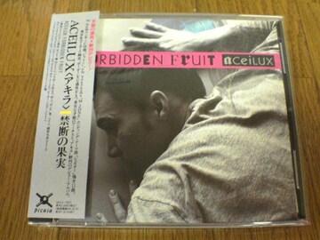 ACEILUX(アキラ)CD 禁断の果実 廃盤