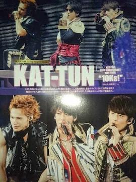 KAT-TUN★2016年7月号★月刊TVガイド