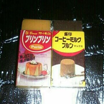 新品 香り デザート 消しゴム プリン コーヒー 昭和レトロ 文具