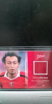 2006 田中マルクス闘莉王 ジャージカード