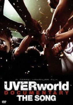 DVD新品 UVERworld DOCUMENTARY THE SONG
