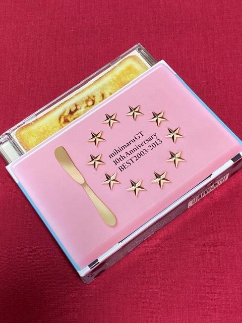 【送料無料】mihimaru GT(BEST)初回盤3CD+1DVD  < タレントグッズの