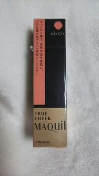 マキアージュ◇トゥルーチークRD321
