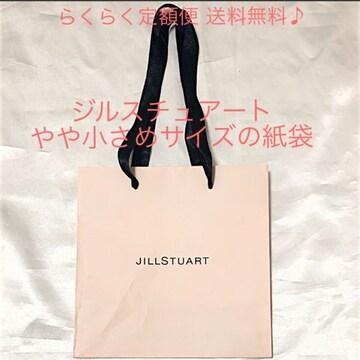 送料無料 JILLSTUART 紙袋 ショップ袋