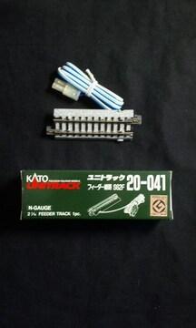 KATO 20‐041 フィーダー線路 S62F