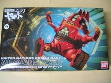 バンダイ 1/12 AU-09 アナライザー 宇宙戦艦ヤマト2199