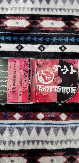 ダウト/DaizyStripper  「鬼桜」 CD+DVD < タレントグッズの