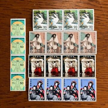 214送料無料記念切手520円分(50円.20円切手)