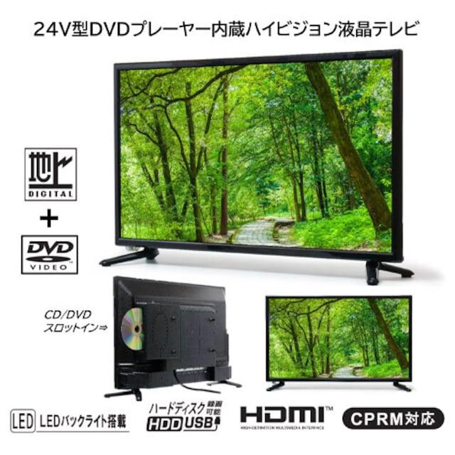 24V型 ハイビジョン DVDプレーヤー内蔵HDD外付け壁掛対応  < 家電/AVの