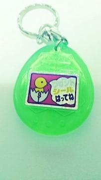 【レトロ!】卵形キーホルダー
