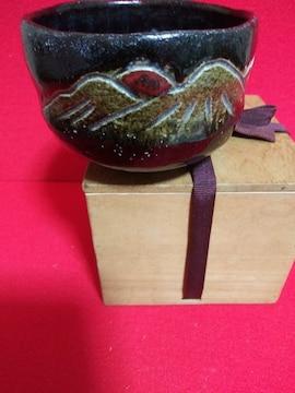京焼き黒楽抹茶茶碗(松楽)