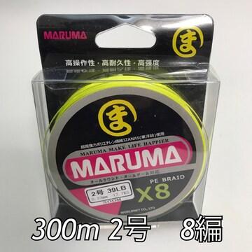 PEライン maruma 300m 2号8編  イザナス使用品 イエロー