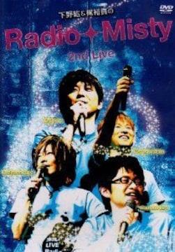 ■DVD『下野紘&梶裕貴のRadio Misty 2nd LIVE』声優