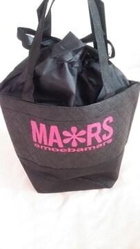 送料半額♪未使用MA*RSバック袋ヽ(´▽`)/♪
