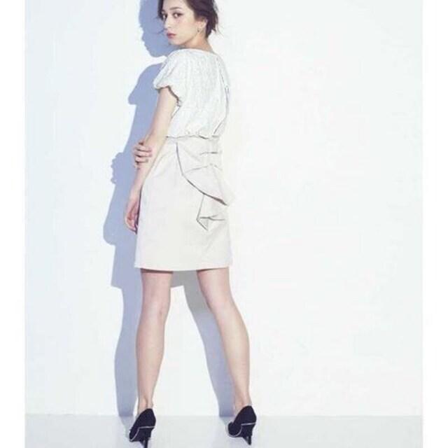定価8,532円【新品】MIIA●パール リボンテールスカート●白 < ブランドの