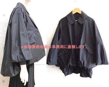 美品 2020SS noir kei ninomiya リバーシブル ジャケット