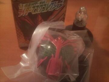 仮面ライダー マスクコレクション vol,10 オーズ (タトバコンボ) ★バンダイ★