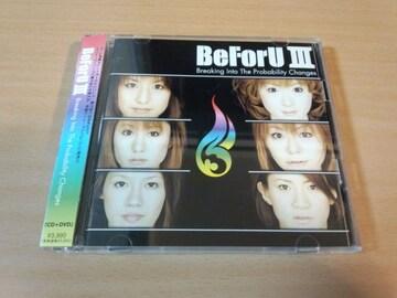 CD「BeForU 3III Breaking Into The probability Changes」●