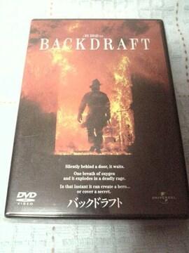 ●バックドラフト//DVD●