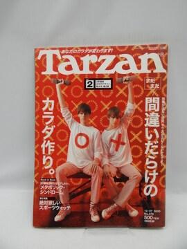 2007 Tarzan (ターザン) 2006年 12/27号
