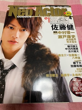 ★1冊/Neo Actor VOL.4