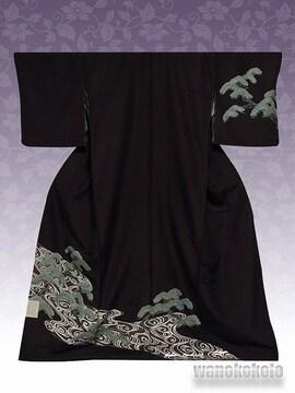 【和の志】洗える着物◇袷・付下げ◇焦茶系・松に流水KTK104