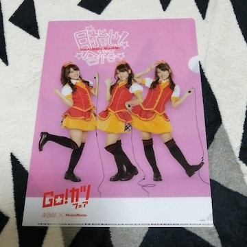 元AKB48高橋みなみ☆AKB48×ほっともっと GO!カツフェア クリアファイル!