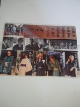 〒送料込みSOPHIAソフィア TOUR'99 beautiful MANシール