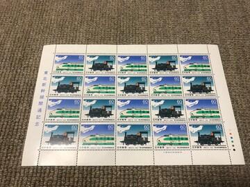 東北新幹線 開通記念★記念切手シート★昭和57年★団子鼻200系?