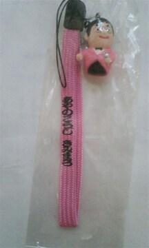 ☆綾小路きみまろ 携帯ストラップ  ピンク色