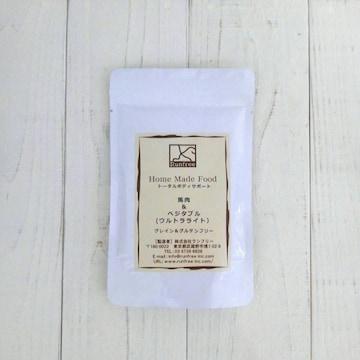 ランフリー 馬肉&ベジタブル(ウルトラライト)100g
