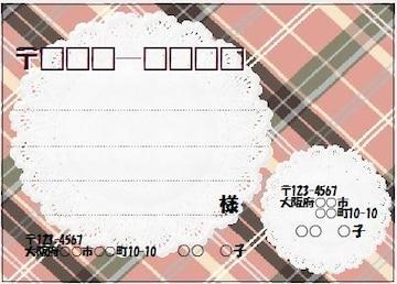 ■340(宛名シール)8枚■チェック背景レースP