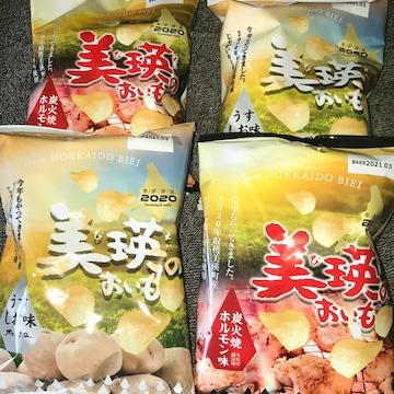 ♯美瑛のおいも♯ポテトチップス 北海道季節限定2020 2種4袋set