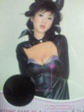 ほしのあき BOMB ボム コスチューム カード 魔女 トレカ 05-A コスプレ