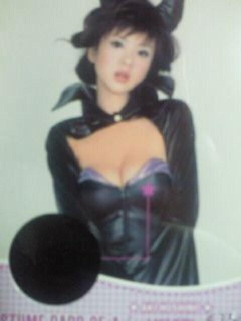 ほしのあき BOMB ボム コスチューム カード 魔女 トレカ 05-A コスプレ  < タレントグッズの