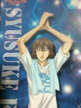 ☆テニスの王子様☆テニフェス2013ポスター☆不二周助☆