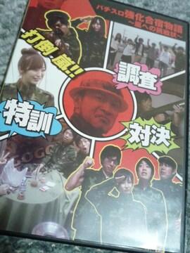 パチスロ強化合宿物語 嵐への挑戦状 パチスロ必勝本DVD