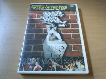 DVD「BATTLE OF THE YEAR 2000/2001/2002 JAPANブレイクダンス