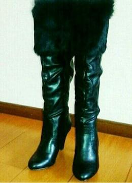 新品 定価12390円 ラビット ファー ロングブーツ 23cm ブーツ 黒