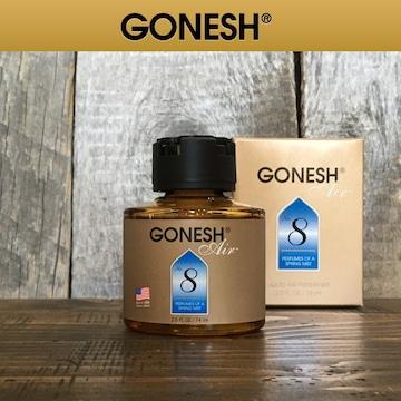 【送料無料】ガーネッシュ GONESH 芳香剤 リキッド/No.8