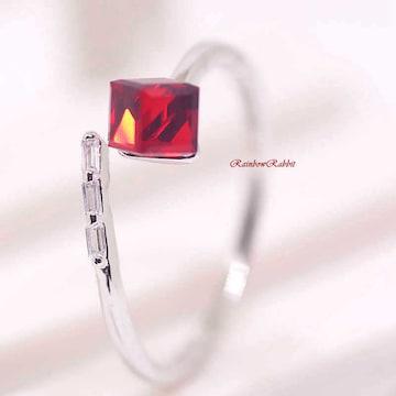 天然 水晶 レッド 立方体 キューブ リング yu1112e