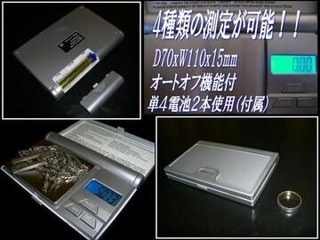 メール便可!精密小型極薄デジタルスケール0.01g〜100g
