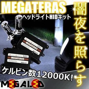 Mオク】ソリオMA34S/MA15S系/純正ハロゲン/ヘッドライトHIDキット/H4HiLow/12000K