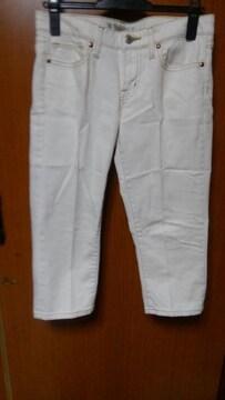 �A白っぽいパンツ