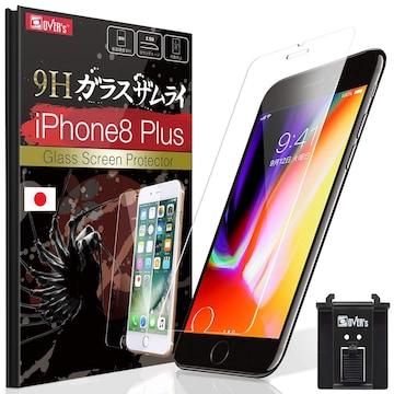 iPhone8 plus ガラスフィルム [日本製 ]