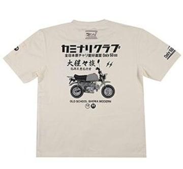 新作/カミナリ雷/ゴリラ/白/XXL/KMT-88/エフ商会/テッドマン