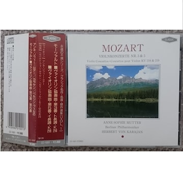 KF  モーツァルト  ヴァイオリン協奏曲第3番 第5番