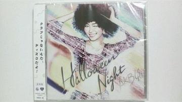 AKB48 ハロウィンナイト 劇場盤 新品未開封 即決